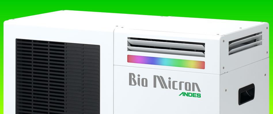 環境システム事業トップ画像-バイオミクロン 据置型空気清浄機 BM-S201A