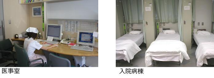 Fシャワー 遊技施設向け空気清浄機 BF-Z808A医療機関導入例