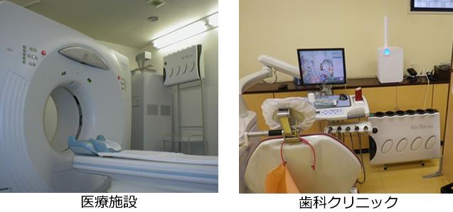 バイオミクロン 壁掛型空気清浄機 BM-S501A導入事例-医療施設・歯科クリニック