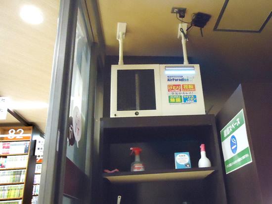 据置型空気清浄機バイオミクロン BM-S201A設置例 マンガ喫茶等でもご利用いただいています