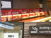 製品導入例-飲食店・喫煙環境