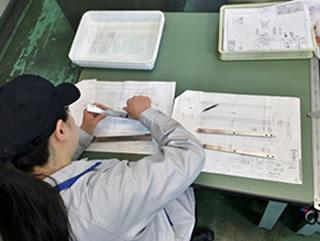 加工センター検査業務