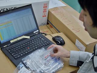 生産技術センター装置組立業務