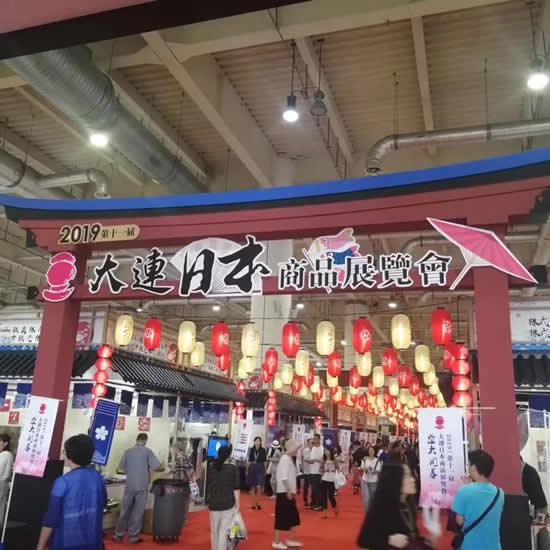 大連日本商品展覧会の様子