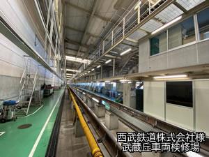 西武鉄道様武蔵丘検修場に採用されたLED直管ランプA-Lumiシリーズ