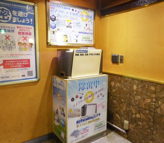 JR上野駅地下三階喫煙室に設置している弊社空気清浄機と新たな広告