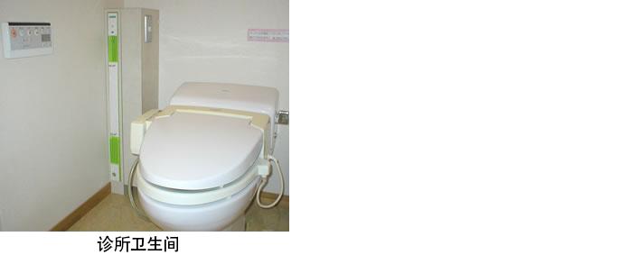 Fシャワー 遊技施設向け空気清浄機-クリニックトイレ